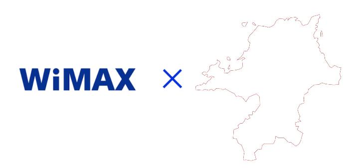 福岡市でWiMAXを実際に利用している方の評判は?
