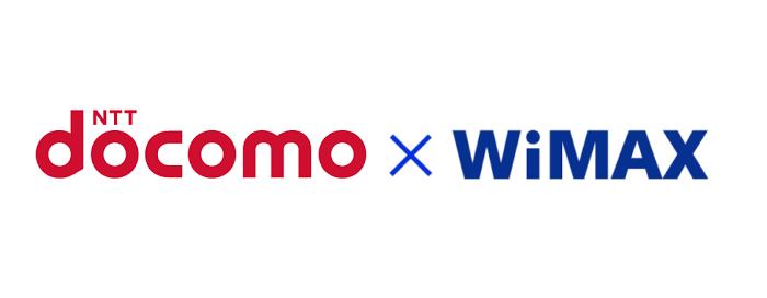 ドコモWiFiルーターとWiMAX月額料金で比較
