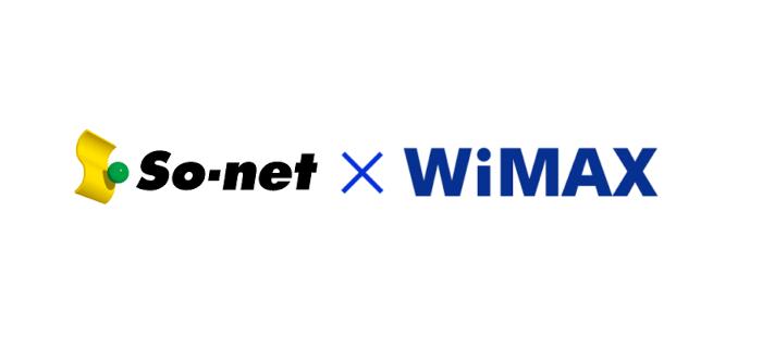 So-netで契約する方法、端末到着後の設定方法は?