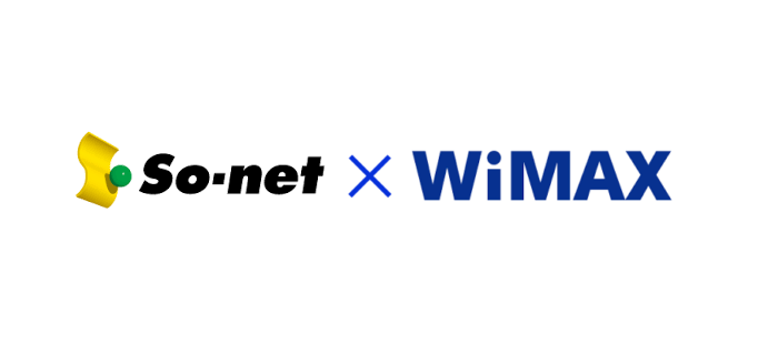 So-netのWiMAXの評価や評判は?初めての契約に向いてる理由って何?