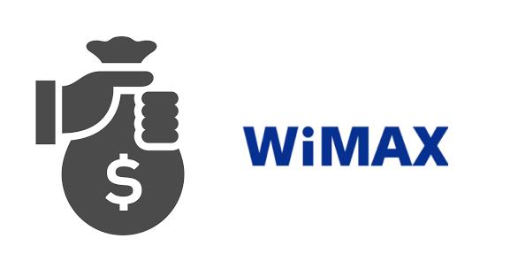 ちょっと待って!WiMAX最新機種を家電店で契約しようって思ってませんか?