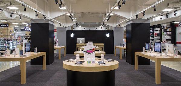 Apple製品取扱店で購入する