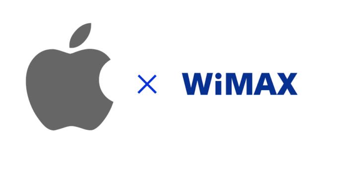 iPadをWiMAX(ワイマックス)のWiFiで使う方法は?