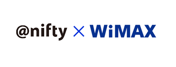 @nifty(ニフティ)でWiMAXを契約するデメリット