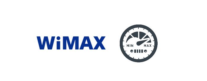 WiMAXの通信速度を速くするには?