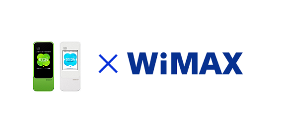 WiMAX W04の世間の評判