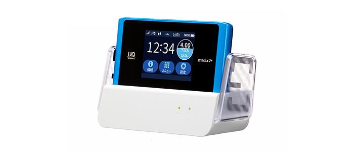 WiMAXをクレードルで使うとバッテリーは3倍速く劣化する