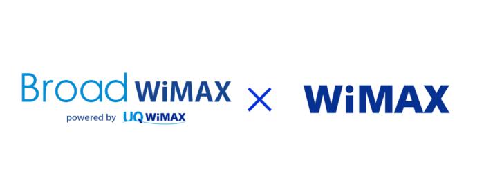 3分でできる!Broad WiMAXでワイマックスを契約する方法。