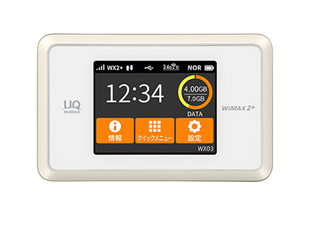 0円なのに高性能!WX03のスペック・評価 & WiMAXでの入手方法!