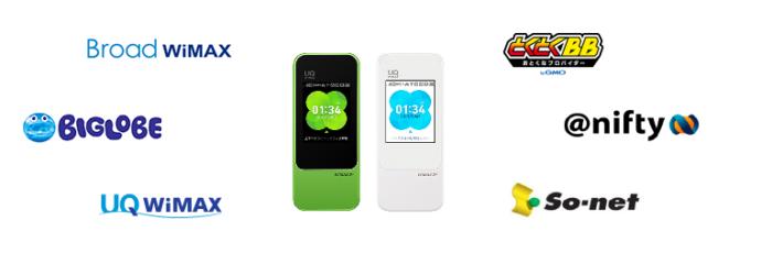 【徹底比較】WiMAXのW04が一番安く利用できる販売代理店は?各プロバイダの利用料金まとめ