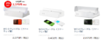在庫切れなんか怖くない!Speed Wi-Fi NEXT WX03を購入できる販売店はココだ!