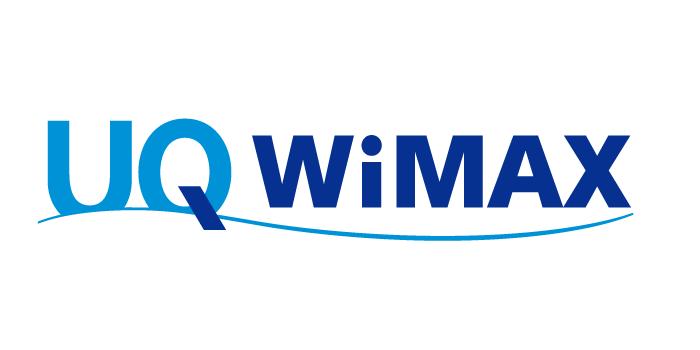 UQコミュニケーションズって何?WiMAXって?