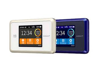 Speed Wi-Fi NEXT WX03ケースカバー
