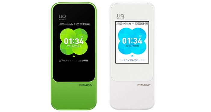 WiMAXの二台目を最安値で持つ方法