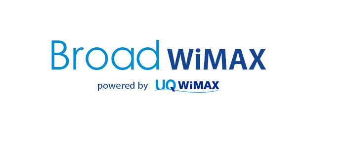 BroadWiMAXの口座振替のメリットは?