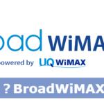 知らずに口座振替で申し込むと18.857円必要なBroadWiMAXの危険性