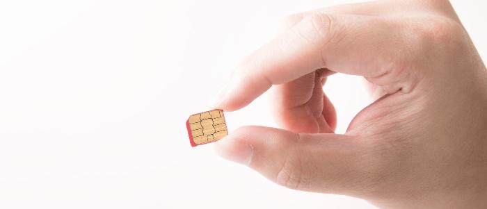 home l01はSIMカードを差し替えて使える!
