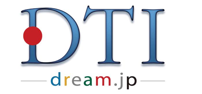DTI (ドリーム・トレイン・インターネット)とは