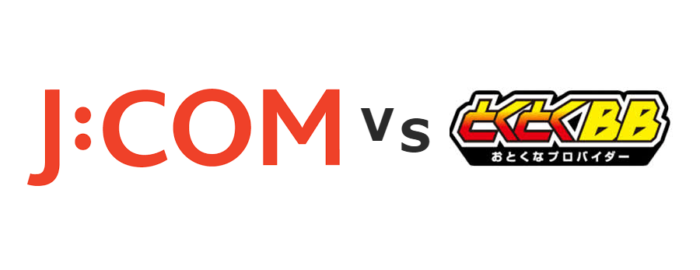 JCOMでWiMAXを申し込むよりもお得に契約する方法