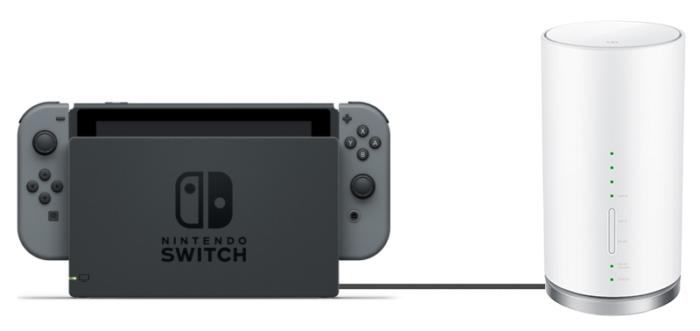 Switch用のWiMAXをお得に契約する方法