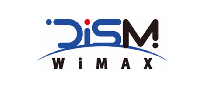 DISmobile(ダイワボウ情報システム)とは