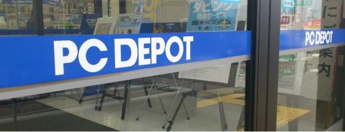 限定クーポンを忘れずに!PC DEPOTのWiMAXの評価・評判総まとめ!