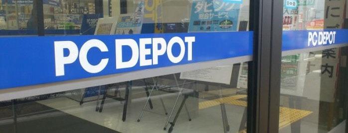 PC DEPOTでWiMAXを申し込むよりもお得に契約する方法