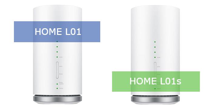 据え置き型WiMAXどれを選ぶのがオススメ?