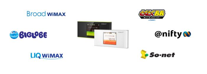 [2018年1月版]WiMAXの販売店31社のキャンペーンを徹底比較