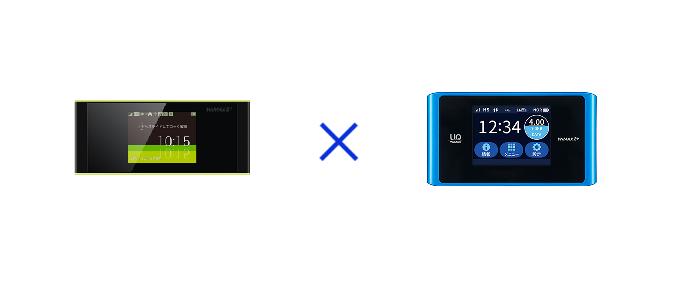徹底比較!WiMAXのSpeed Wi-Fi NEXT W05とWX04どっちがオススメ?
