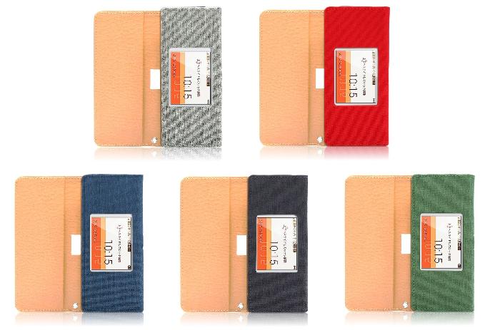 5色の中から選べるW05専用ケース