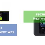 【徹底比較】NEXT mobile(ネクストモバイル)とWiMAXどっちが通信制限対策にオススメ?