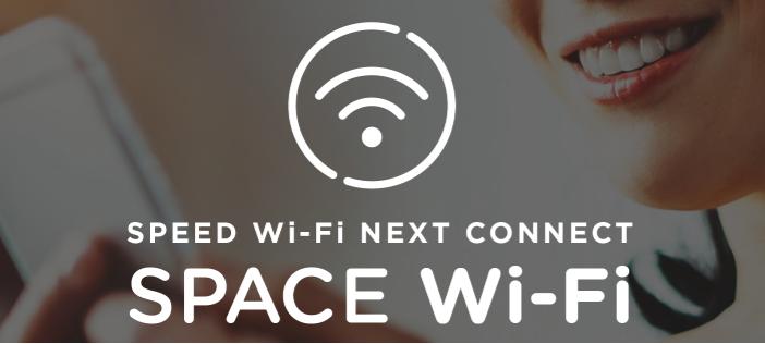 1ヶ月だけ!短期間の利用なら民泊Wi-Fi!