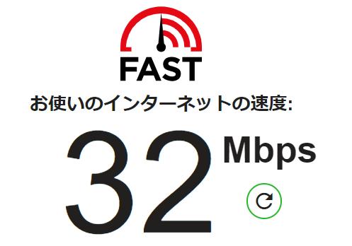 WiMAXハイパワーをオフにすると…