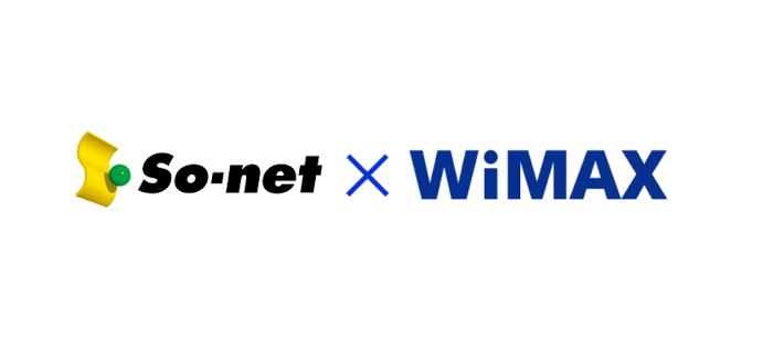 So-netでWiMAXを契約する方法