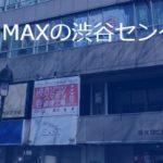 Broad WiMAXの渋谷センターで即日店舗受け取り!~ハチ公と一緒~