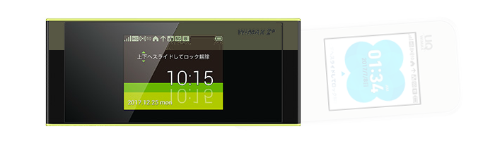 Speed Wi-Fi NEXT W04とW05を徹底比較