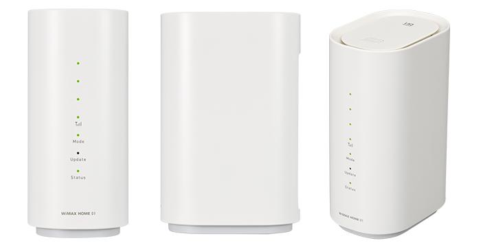 WiMAXの最新規格に対応できなかったHOME01