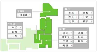 東日本のビッグローブ光エリア確認方法